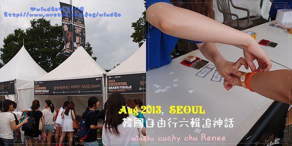 Seoul-Shinhwa_053.jpg