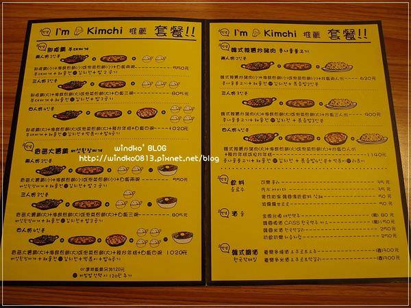 20141018_20.JPG