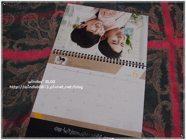 calendar_2_06.JPG