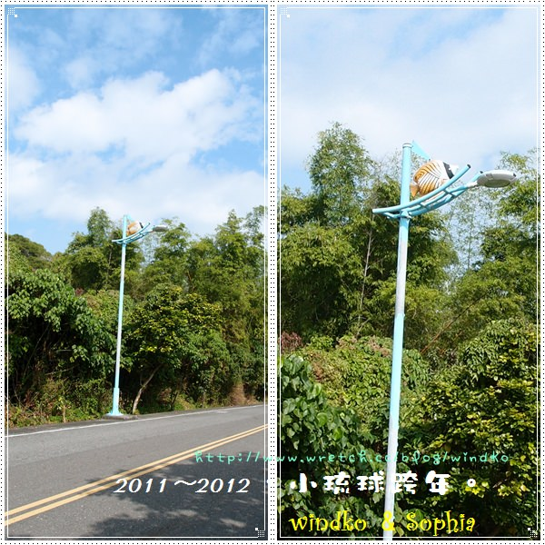 2011-2012_389.jpg