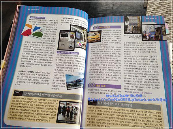 20131108-sunnyroom_77.JPG