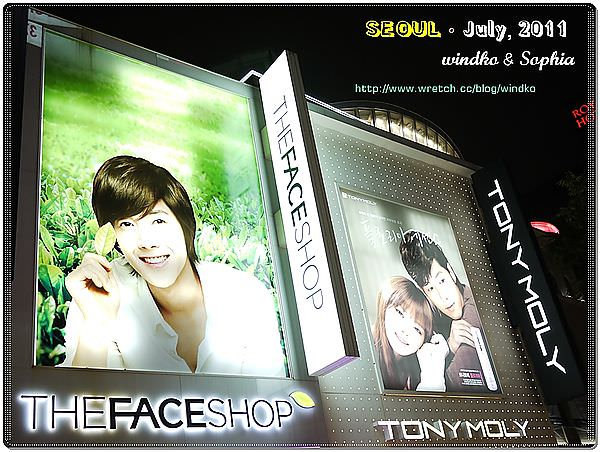 Day3_277 THE FACE SHOP.JPG