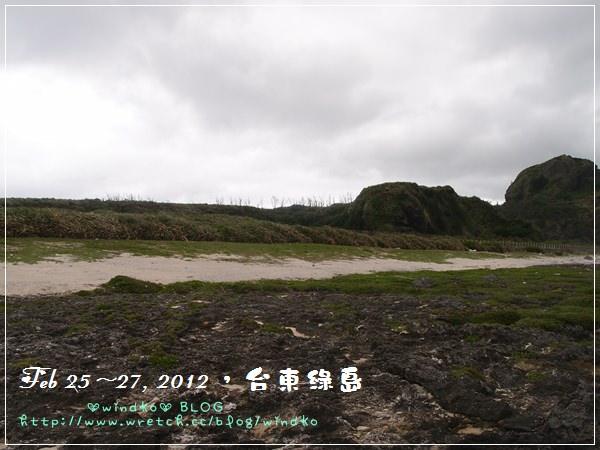 綠島 0226_101