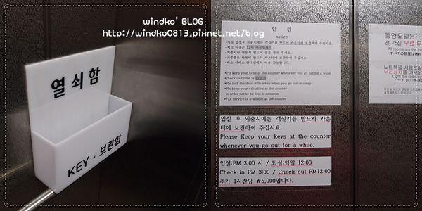 dongyang_22.jpg