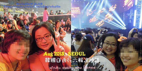 Seoul-Shinhwa_071.jpg