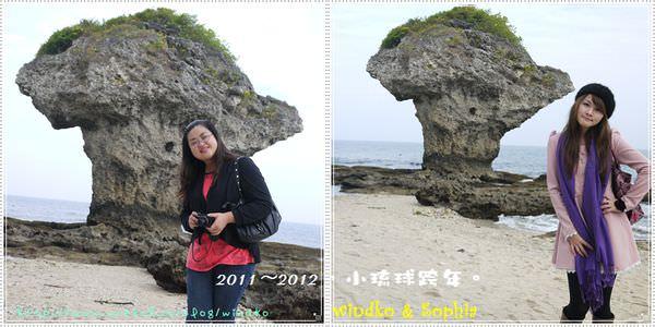 2011-2012_313.jpg