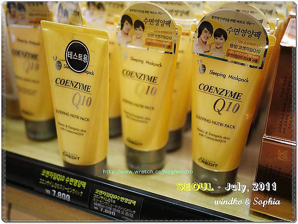 Day3_249 Beauty Credit Q10晚安保溼面膜.JPG