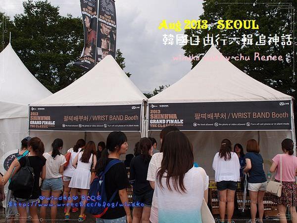Seoul-Shinhwa_052.JPG