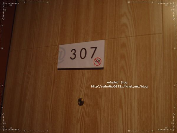 apple_042.JPG