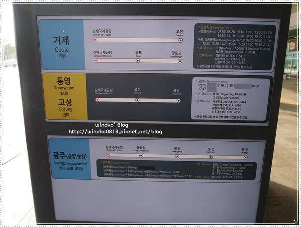 gimhae_32.JPG