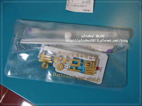 dongyang_25.JPG