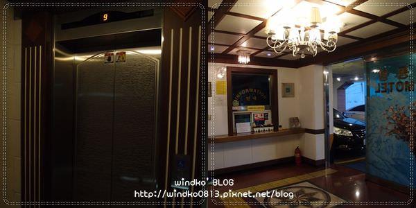 dongyang_21.jpg