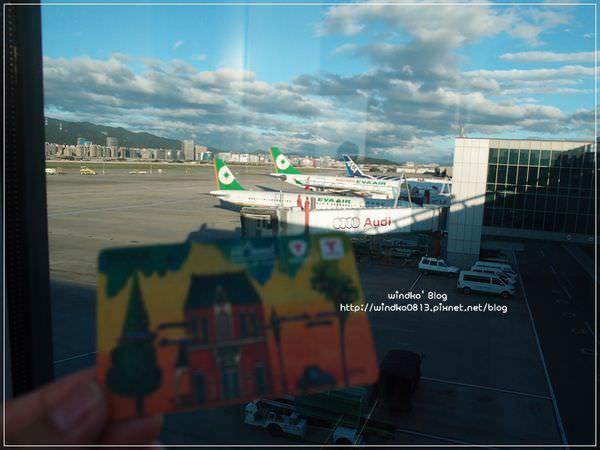 遊記∥ 台北松山機場觀景台 – 親子出遊、溜小孩、近距離看飛機起降的好景點