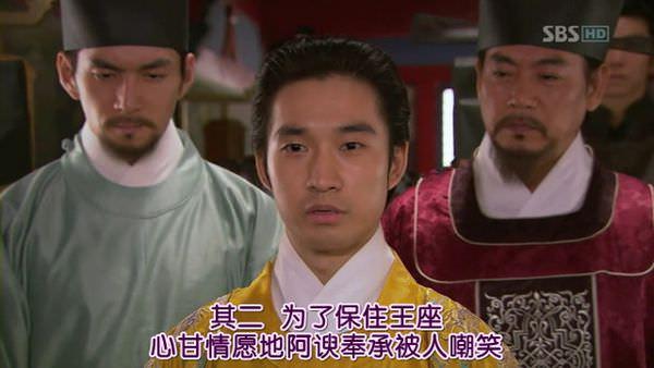 [TSKS][Great.Doctor][004][KO_CN].rmvb_003462938