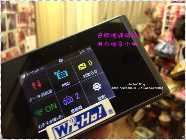 wi_blue_046.JPG
