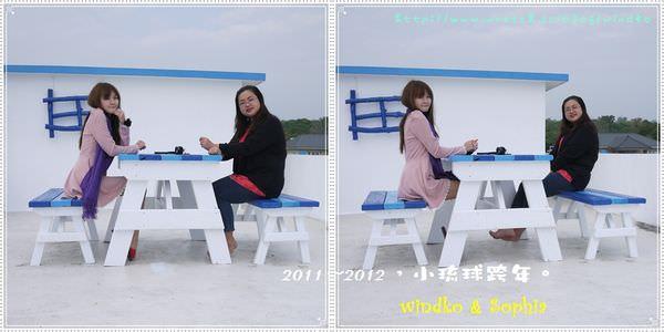2011-2012_300.jpg