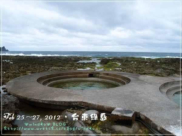 綠島 0226_084