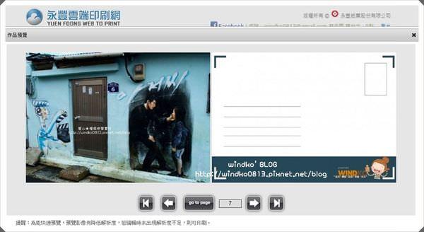 post_09.jpg