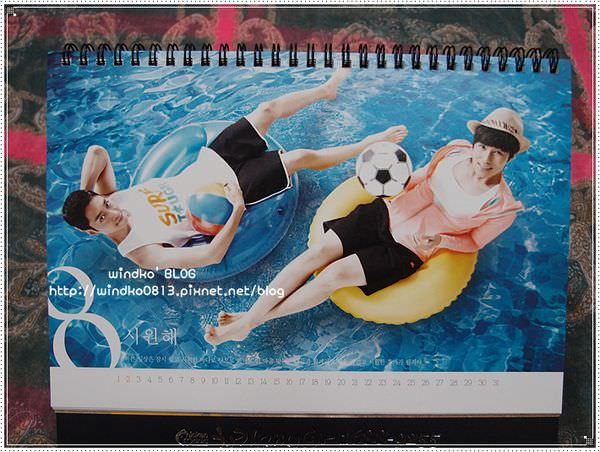 calendar_2_14.JPG