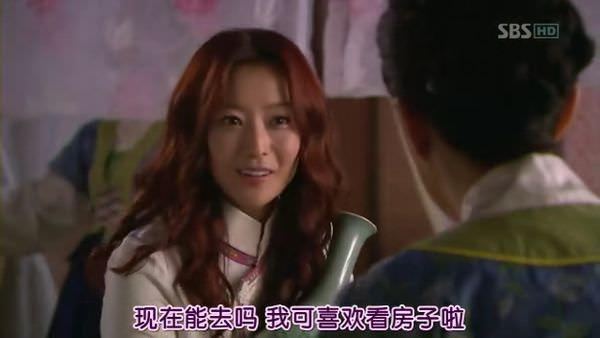 [TSKS][Great.Doctor][004][KO_CN].rmvb_001267342