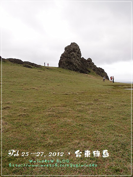 綠島 0226_185