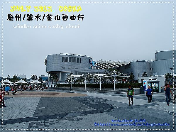 0705Day5_259