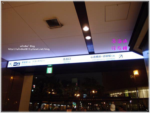 Misono_05.JPG