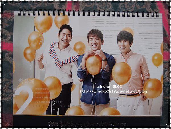 calendar_2_08.JPG