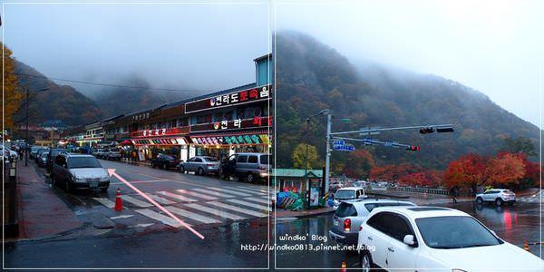 naejang_023.jpg