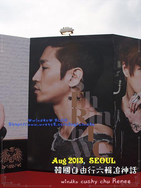 Seoul-Shinhwa_086.JPG