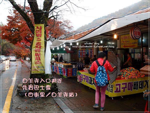 naejang_052.JPG