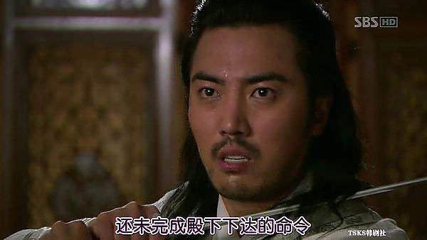 [TSKS][Great.Doctor][008][KO_CN].rmvb_001583725