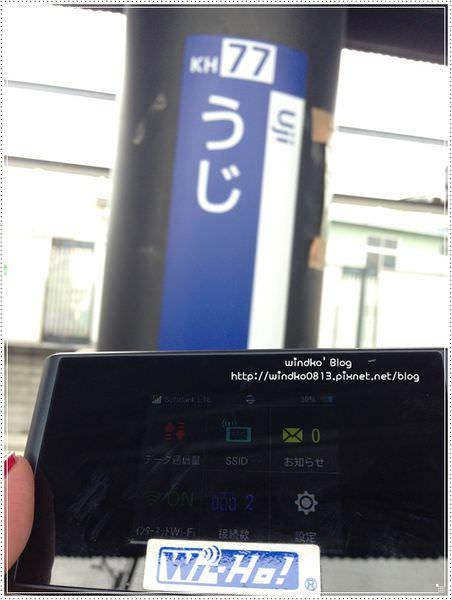 wi_blue_053.JPG