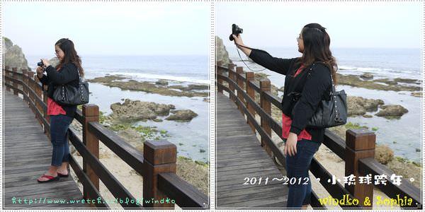 2011-2012_327.jpg