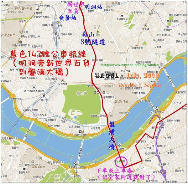 Day2 明洞到盤浦大橋(藍色143公車)map.jpg