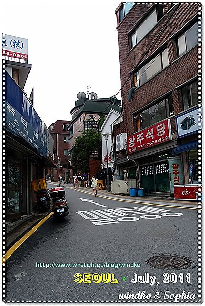 Namsan Guest House1_09.JPG