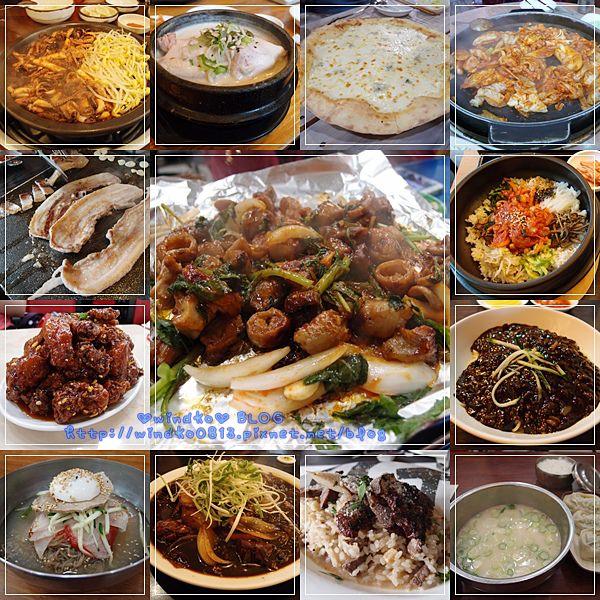 seoul_food.jpg