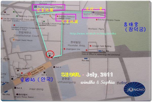 Day2_北村八景map1.jpg