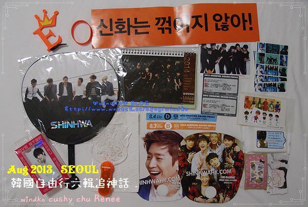 Seoul-Shinhwa_103.JPG