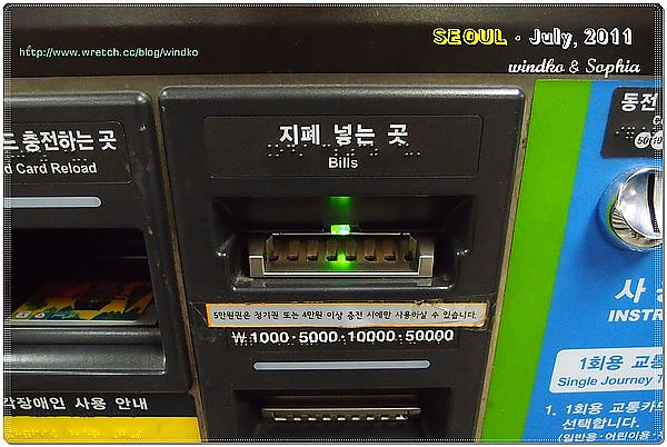 T-money_12.JPG