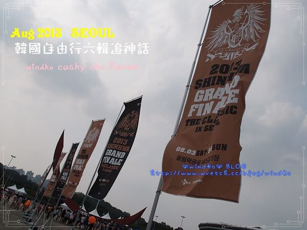 Seoul-Shinhwa_079.JPG