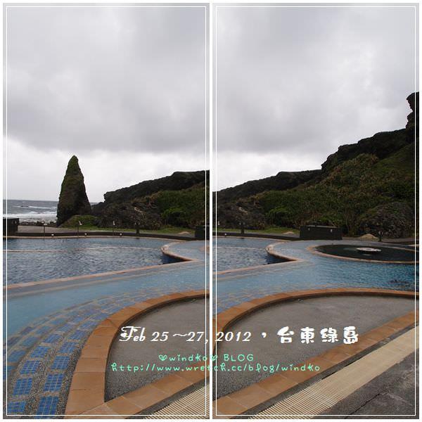 綠島 0226_065
