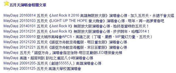 201608_031_16.jpg