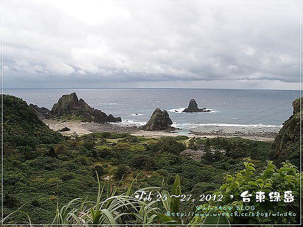 綠島 0227_043