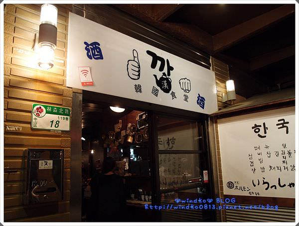 20140215_Korea_07.JPG