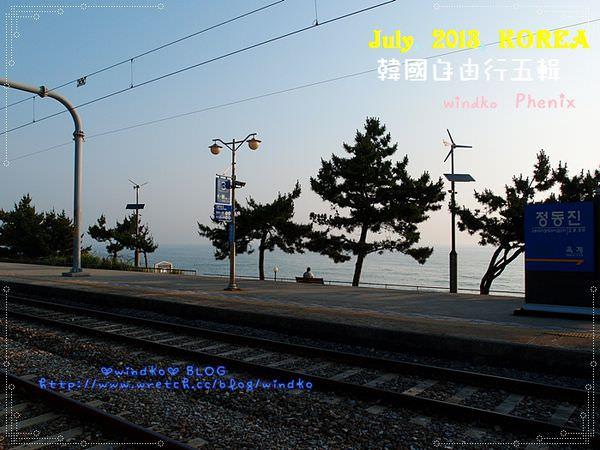 Day1_04_030.JPG