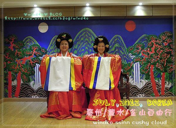 ∥2012。韓國自由行∥ Day3-2 釜山 釜山博物館文化體驗館- 韓服初體驗之不要叫我花媽~(淚)