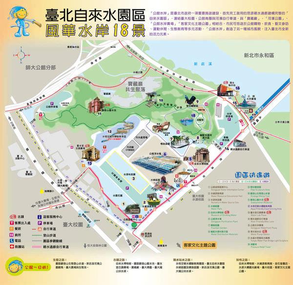 map_guide-1600.jpg