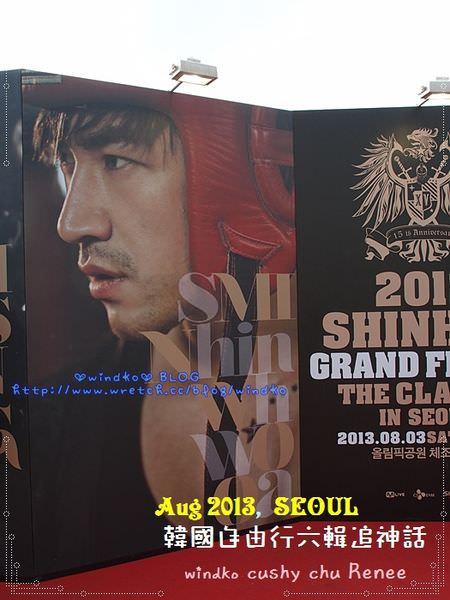 Seoul-Shinhwa_088.JPG