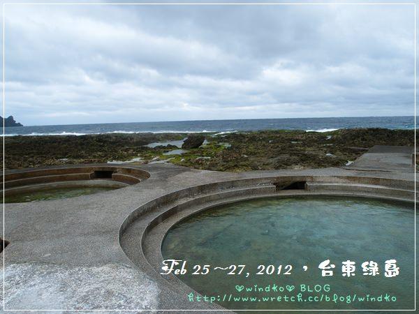 綠島 0226_085